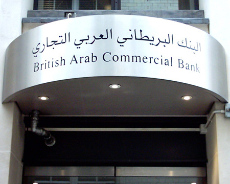 Architectural Signs London, Stainless Steel building SIgns - British Arab Commercial Bank